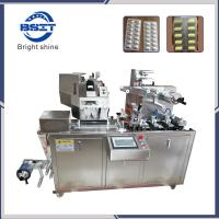 DPP80 auto candy/tablet/capsule/pill/cream/butter/jam blister packing machine price Manufactures