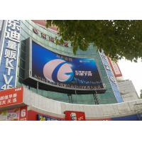 P10.66 outdoor commercial advertising led display / DIP346 lamp / fixed installation / IP65 grade protection Manufactures