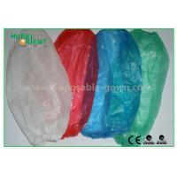 China Free Sample clear plastic sleeves / blue disposable sleeve protectors for Clean room on sale