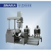Stainless steel skin care emulsifying machine Manufactures