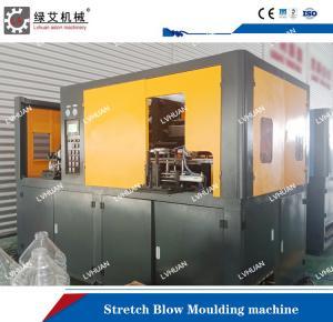 China Automatic Stretch Blow Molding Machine , Mineral Water Bottle Making Machine on sale
