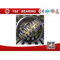 Double Row Spherical Roller Bearing 800*1145*345 Mm Long Service Life Manufactures