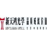 Xin Tianhong Optical Company Limited