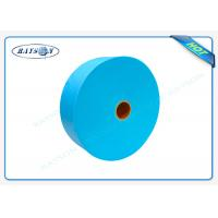 Custom Soft 100% Virgin PP Non Woven Medical Fabric , OEM Medical Nonwovens Manufactures