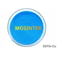 EDTA Industrial Fine Chemicals CAS 14025-15-1 Copper Disodium Blue Color Manufactures