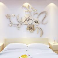 Buy cheap model 720 flower acrylic wall mirror sticker with self adhesive for decoration from wholesalers