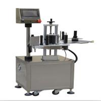 White and Bar Code Printing Labeling Machine Manufactures