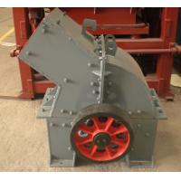 Buy cheap 2013 New design Ring Hammer crusher hot in South Africa from wholesalers