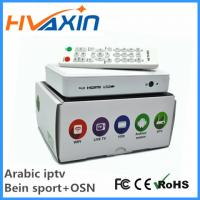 2014 hottest android tv box over 700 free tv channels,450 arabic channels HD internet wifi digital arabic iptv box Manufactures