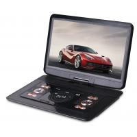 China 17.3inch LCD portable DVD player on sale