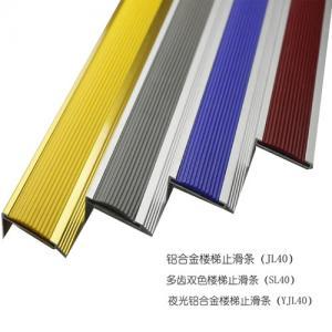 Flooring Accessories Tairs Antiskid Unit Multi - Teeth / Noctilucence Manufactures