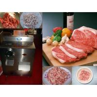 Meat Grinder and Meat Cutting Machine Manufactures