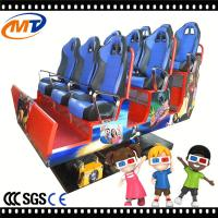 5D cinema seating commercial cinema seats Manufactures