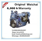 Weichai Boat diesel engine inboard 140KW IMO Tier II 1500rpm inboard marine engine Manufactures