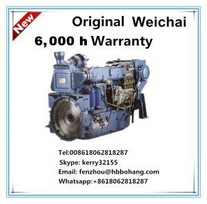 Weichai  turbocharged 1500rpm inboard diesel marine engine with gear