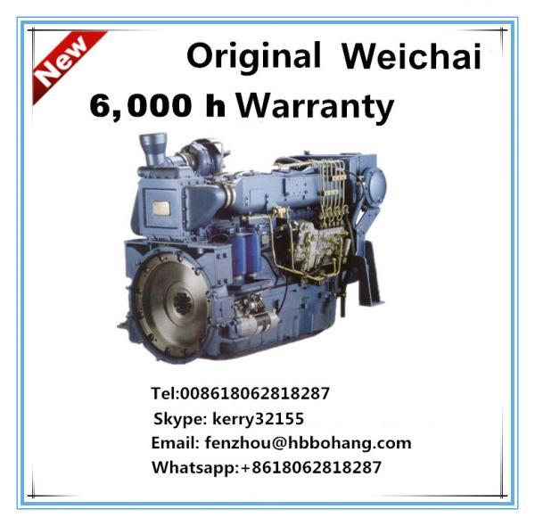 Quality Weichai  turbocharged 1500rpm inboard diesel marine engine with gear for sale