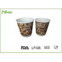 8oz double wall disposable coffee cups Printing , white small disposable cups Manufactures