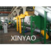PP PE waste plastic film washing line with capacity 300kg / hr Manufactures