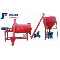 Capacity 5T-10T Mortar Mixing Equipment , Dry Mortar Machine For Animal Feeds Manufactures