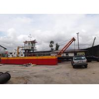 8 Inch River Sand Suction Dredger Equipment Diesel Fuel Customized Condition New Manufactures