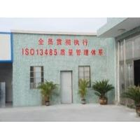 Ningbo Jiahua Medical Appliance Co.,Ltd.