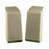 Buy cheap USB Digital Speaker with Elegance Design, Silver Color from wholesalers