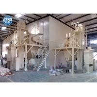 Tile Glue Dry Mix Mortar Batching Plant For 8t Tile Adhesive 3800mm Discharging Height Manufactures