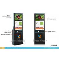 Cinema ticket/ Concert ticket / Movie ticket/ Theater ticket  vending  kiosk Manufactures