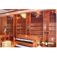 Buy cheap Wall mounted round wine rack from wholesalers