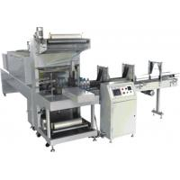 Auto Shrink- Wrapping Packing Machine (Model : JMB-250A) Manufactures