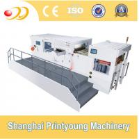 Automatic Flat Bed Die Cutting Machine For Cardboard Boxes White Board Manufactures