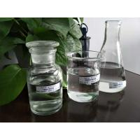 Clear Sodium Methoxide Methanol Solution Analytical Reagent NaOCH3 Manufactures