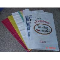 BOPP laminated pp woven bag with high quality for flour Manufactures