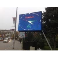 Full Color scrolling led sign For Cars , P20 Outdoor DIP led scrolling message board Manufactures