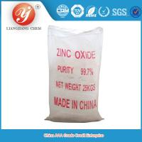 CAS 1314-13-2 Nontoxic Indirect Zinc Oxide Powder Manufactures