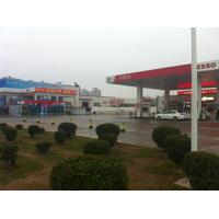 Servo car wash machine in Sinopec gas stations Manufactures