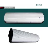 Theodoor Air Curtain Keeping Indoor Air Quality For Air Conditioning Room Saving AC Energy Manufactures