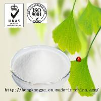 Guaranteed Quality and Purity Vancomycin Hydrochloride with Competitive Price Manufactures