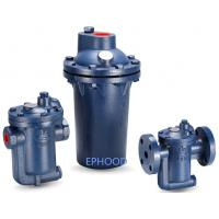 High Versatility Steam Trap Valve 980 Model With Top Inspection Hole Manufactures