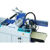 China Steel Digital Lamination Machine , Industrial Double Side Lamination Machine on sale