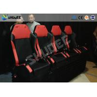6D Motion chair for 7D Movie Theater equipped 6 special effects with genuine leather Manufactures