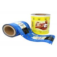 Aluminium Foil Laminated Plastic Packaging Film Roll Custom Size Manufactures