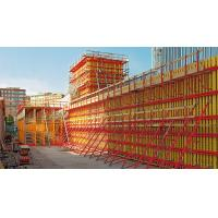 High rigidity Concrete Wall Formwork , scaffolding shearing wall for time saving Manufactures