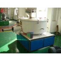 Multichannel cooling SHL Penumatic Cold Mixing Machine High Speed Mixer For PVC , PP , PE Manufactures