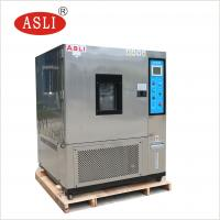 Temperature Humidity Climate Test Chamber For Environmental Stability Testing Manufactures