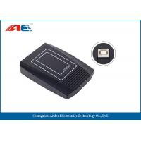 Multi - Functional USB RFID Reader RFID Scanner For Time And Attendance System Manufactures