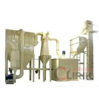vertical grinding mill,vertical mill,vertical roller mill, Vertical Roller Mill For Sale,Roller Mill Manufactures