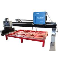 Buy cheap Gantry Plasma Gutting Machine Flame Cutting Machine from wholesalers