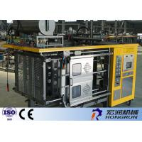 China Fully Automatic Polystyrene Moulding Machines , Foam Box Forming Machine on sale