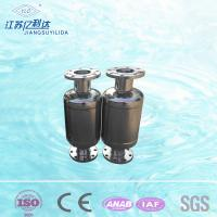 Carbon Steel Magnetic Water Treatment Devices For Plant And Soil Of Pipe Walls Manufactures
